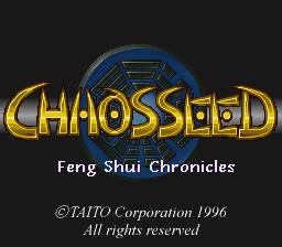 chaos-seed-fuusui-kairouki